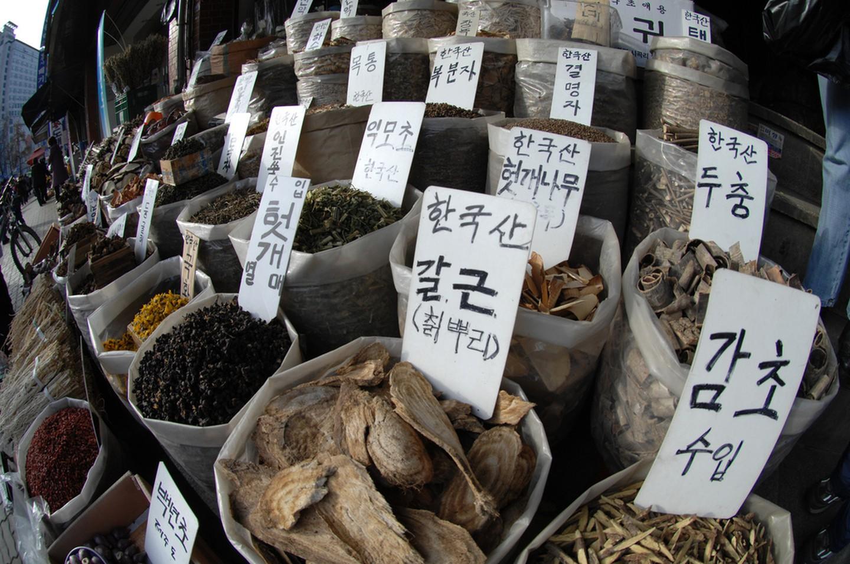 Obat Herbal dari Pasar Obat Herbal Yangnyeongsi Daegu